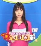 imagen Porno japones: bukkake con la chica del tiempo