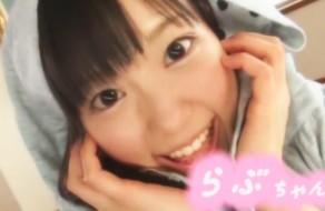 imagen Sexo con lolitas japonesas (menos de 150cm)