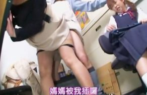 imagen Colegiala presencia la violacion de su madre