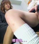 imagen Colegiala violada delante de su madre