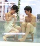 imagen Porno japones en medio de la ciudad