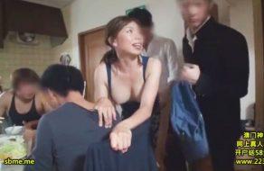 imagen Madre japonesa convertida en la puta de la familia
