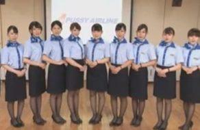 imagen Azafatas de avión japonesas se entrenan para ser unas buenas putas